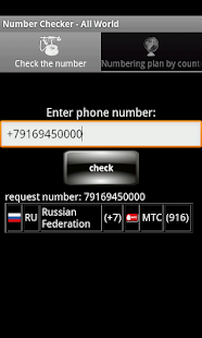 Number Checker. All World (phone number tracer) Screenshot