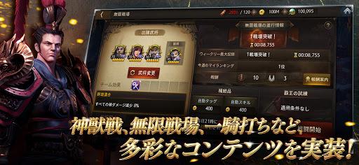 u4e09u56fdu30d6u30ecu30fcu30c9  screenshots 9