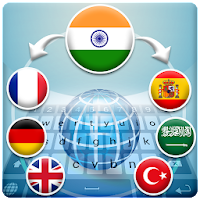 Hindi Text Translator Keyboard
