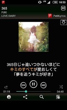同期歌詞が出る音楽プレイヤー~プチリリ~のおすすめ画像2