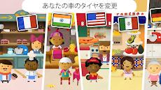 Fiete世界 - 子供のための4+のおすすめ画像5