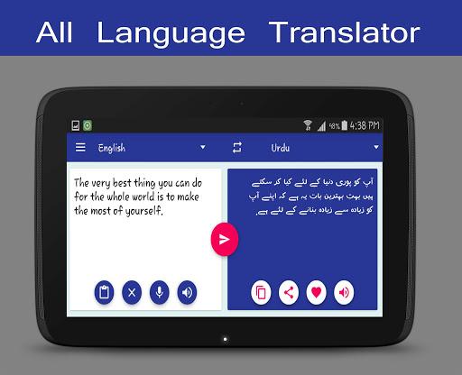 All Language Translator Free 1.92 Screenshots 4