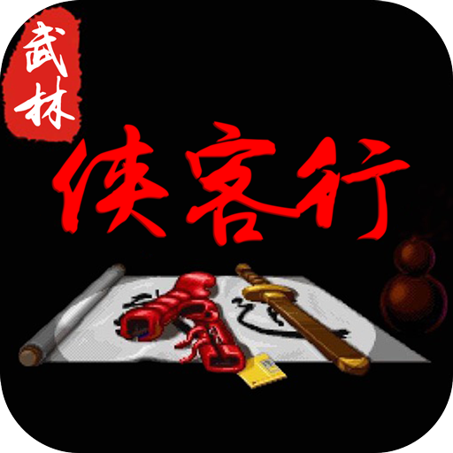 Sword Legend-Jinyong Heroes Fairy RPG Online Games