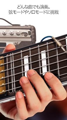 リアル・ギター 無料 - ベースギターコード 練習、音楽、音ゲー、リズム、ゲーム と 楽器 アプリのおすすめ画像2