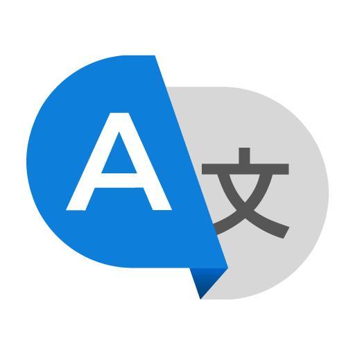 Free Language Translator App - Voice Translate Pro