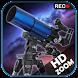 メガズーム望遠鏡のHDカメラ