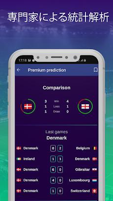 サッカーの賭けのヒントと予測 — Sports Insiderのおすすめ画像3