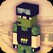 陸軍司令官:英雄戦争 - Androidアプリ