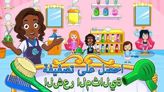 لعبة My Town Beauty Spa Saloon مهكرة Mod 2