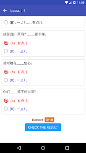 HSK Test, Chinese HSK Level 1, 2, 3, 4, 5, 6 Screenshot