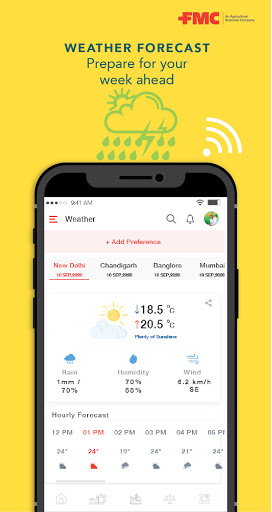FMC India Farmer App hack tool