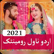 Urdu Novels Romantic Offline 2021