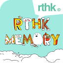 RTHK Memory 歲月‧港台
