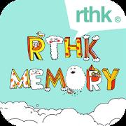 RTHK Memory (歲月‧港台)