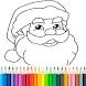 クリスマスのぬりえページ