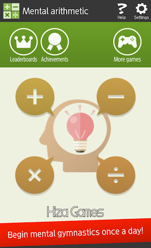 Mental arithmetic (Math, Brain Training Apps) 1.6.2 screenshots 1