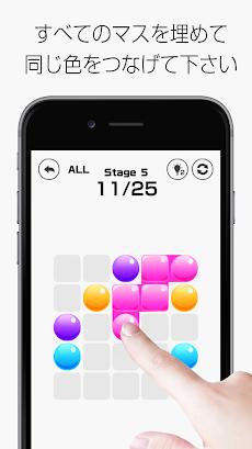 大人の脳トレ!ぷるぷる - 頭が良くなる無料一筆書きパズル ゲームのおすすめ画像1