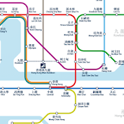 Hong Kong Metro App