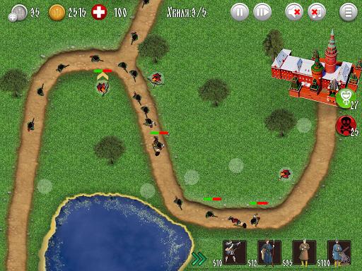Cossacks 1.0.8 Screenshots 13