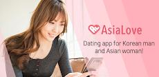 AsiaLove-韓国のボーイフレンド、アジアのガールフレンドを探すのおすすめ画像1
