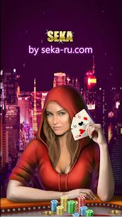 Seka : The new hit in Texas Holdem Poker  family 1