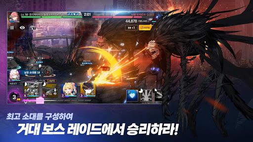uce74uc6b4ud130uc0acuc774ub4dc 2.5.98704 screenshots 5