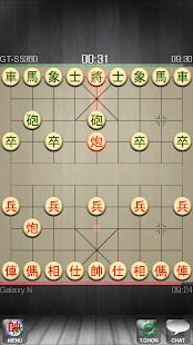 Xiangqi - Chinese Chess - Co Tuong 2.8.1 Screenshots 6