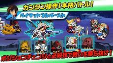 LINE: ガンダム ウォーズ ニュータイプ!突撃バトルゲーム!歴代のモビルスーツで大戦!のおすすめ画像2