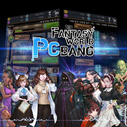 Fantasy world PC bang (Idle & Clicker) 1.8.4-release.3+96 screenshots 8