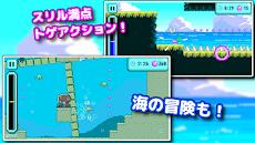 ぷにスト! 【当たって砕く爽快2Dアクションゲーム!】のおすすめ画像4
