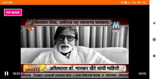 Marathi Live TV News 1.1 screenshots 4