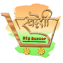 Swadeshi Big Bazaar