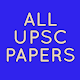 UPSC CSE Papers-Previous Years Download for PC Windows 10/8/7