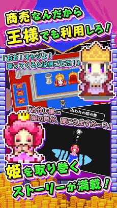 商人サーガ「魔王城で金儲け!」のおすすめ画像3