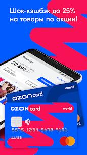 Ozon.Card Arvostelu 2