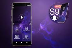 Galaxy S9+ 着信 音 ダウンロード 2021 | S9+ 通知 音のおすすめ画像3