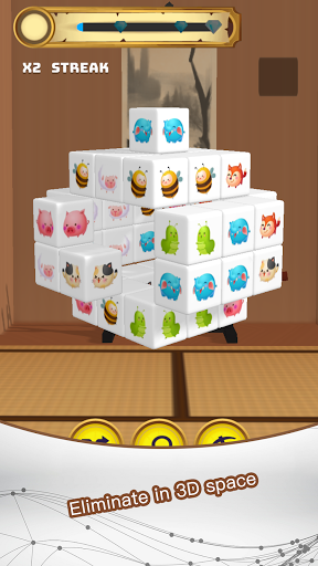 Boutique GameBox 1.0.4 screenshots 3