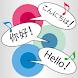 中日・日中辞典 公式アプリ|ビッグローブ辞書