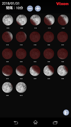 Moon Bookのおすすめ画像4