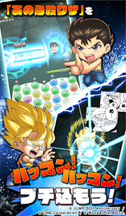 ジャンプチ ヒーローズ 1700万DL Mod Apk (Weak Enemy) Download 6