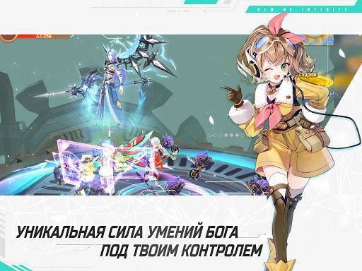 Glory of Infinite 15.0 screenshots 14
