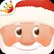 クリスマス : 子供のためのパズルとカラー