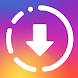 Story Saver for Instagram Video Downloader Instore