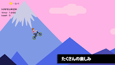Draw Rider Plus ドローライダープラスのおすすめ画像1