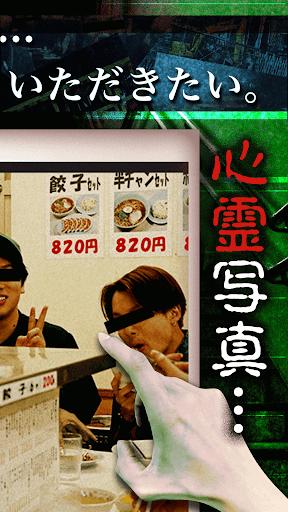 u3010u6700u6050u6975u9650u30dbu30e9u30fcu5fc3u970au5199u771fu3011u304au308fu304bu308au3044u305fu3060u3051u305fu3060u308du3046u304b apkpoly screenshots 2