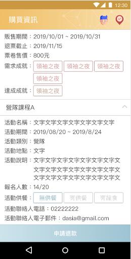 u58ebu6797u9748u7ce7u58022.0 1.1.4 Screenshots 5