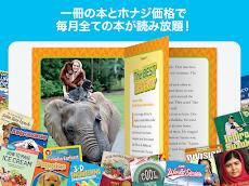 Epic 無制限に読める子供向けの本のおすすめ画像4