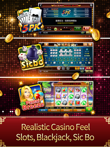 u5fb7u5ddeu64b2u514b u795eu4f86u4e5fu5fb7u5ddeu64b2u514b(Texas Poker) 6.0.1.2 screenshots 14