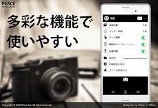無音カメラ [最高画質]のおすすめ画像4