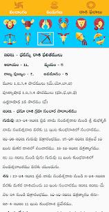 Telugu Panchangam Calendar 2021 For Pc In 2021 – Windows 10/8/7 And Mac – Free Download 2